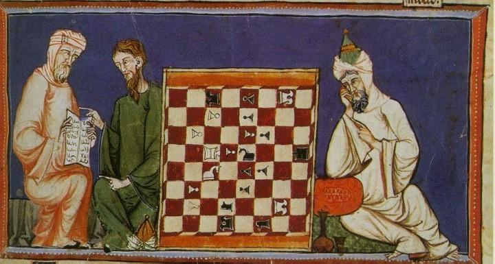 Специальный курс «История шахмат»