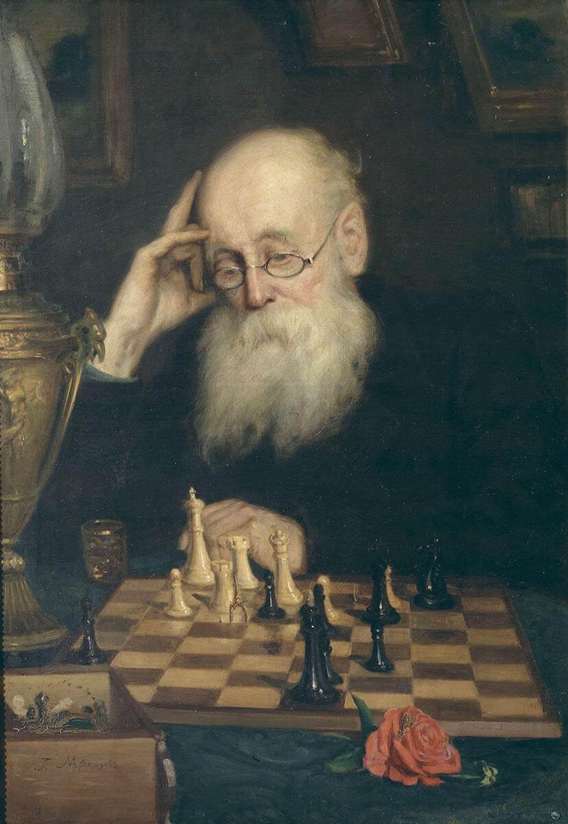 Специальный курс «Шахматные головоломки»